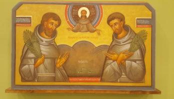 Sala im. bł. Zbigniewa i bł. Michała